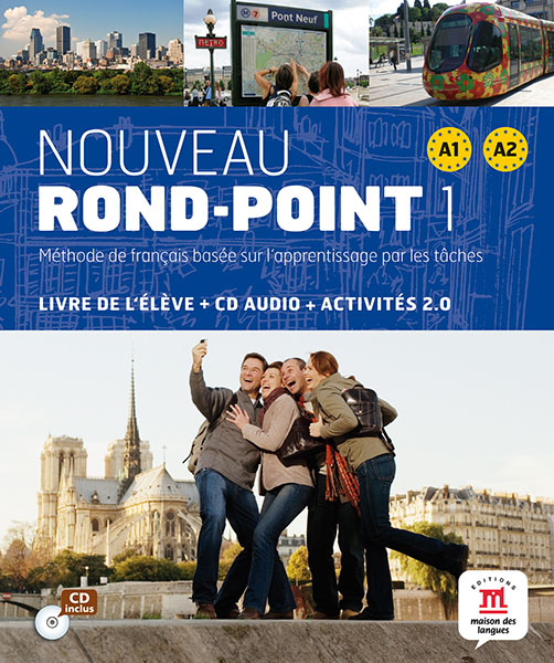 Rond-point_MANUEL